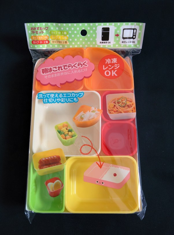 Bento Dividers Front
