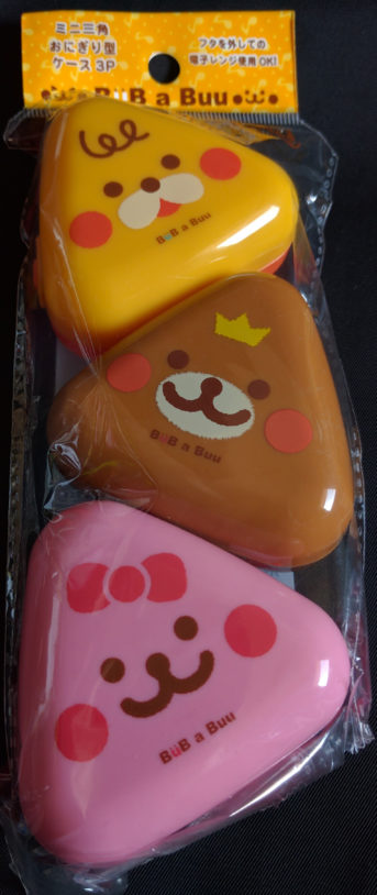 onigiri-case-c-2